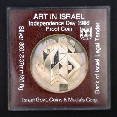 1986 Israel 2 New Sheqalim 38th Ann of Independence .850 Fine 0.7870 ASW KM# 165