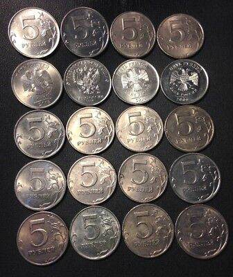Old Russian Federation Coin Lot - 5 Rubles - 20 High Grade Coins - FREE SHIPPING