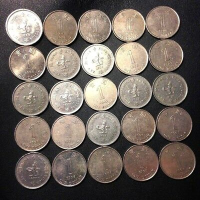 Old Hong Kong Coin Lot - DOLLAR - 25 COINS - Mixed Types/Dates - FREE SHIPPING
