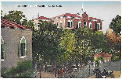 Lebanon, Liban - Beirut, Beyrouth - Hospital - with stamp 1929