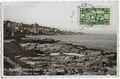 Lebanon, Liban - Beirut, Beyrouth (Minet El Hosn) - with stamp 1930