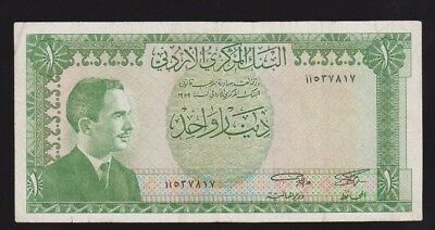Jordan 1 Dinar 1959 P#10 King Hussein Very Fine Condition