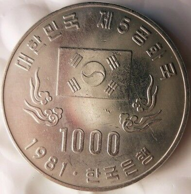 1981 SOUTH KOREA 1000 WON - Uncommon One Year Type Coin - AU - Lot #J17
