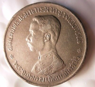 1876 THAILAND BAHT - RARE - High Grade Exotic Silver Coin - Lot #J17