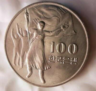 1975 SOUTH KOREA 100 WON - Uncommon One Year Type Coin - AU - Lot #J17