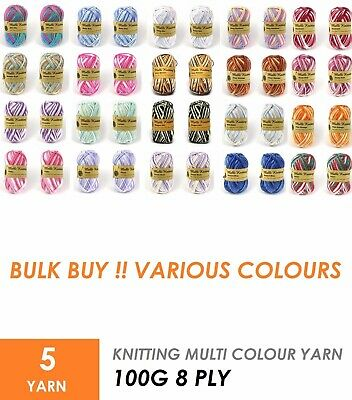 5 x Multi Colour Knitting Wool Acrylic Yarn 8ply 100g Many Colour to choose from