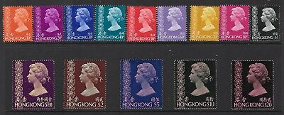 1973 Hong Kong Definitive 14 Stamps including high values fresh unmounted; MNH