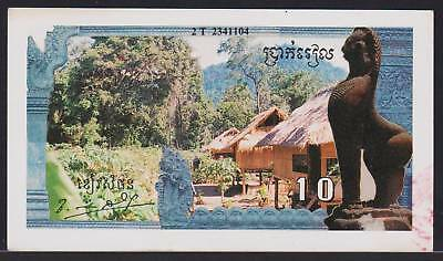 Banknote CAMBODIA - Khmer Rouge Issue - 10 Riels ND(1993-99) P. R2 real issued