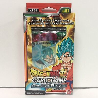 Dragon Ball Z Super Galactic Battle TCG Special Pack Eng BOX BOOSTER PACK SET
