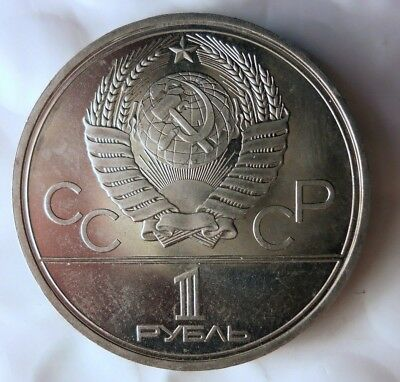 1979 SOVIET UNION RUBLE - AU/UNC - Very Hard to Find Coin - Lot #J18