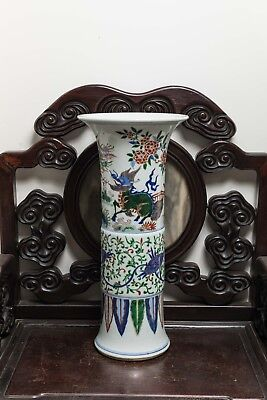 18-19th Chinese Antique Wucai Beaker Vase A0255