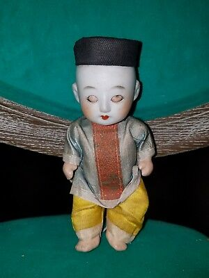 Asian Baby Doll/Paper Mache Oriental Baby Doll