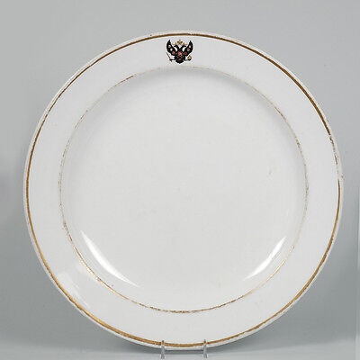 Russian Imperial Porcelain Factory Winter Palace Service Charger