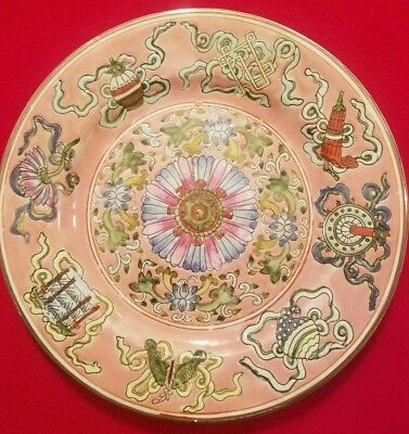 Chinese collectors plate one of a kind