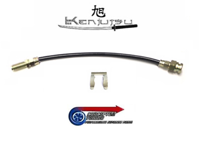 Kenjutsu Uprated Stainless Braided Clutch Flexi Hose - Fits S30 Datsun 240Z L24