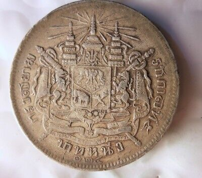 1882 THAILAND BAHT - RARE - High Grade Exotic Silver Coin - Lot #J19