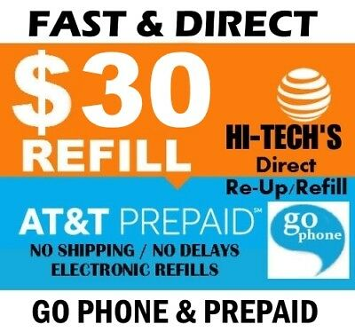 $30 AT&T  PREPAID & GO PHONE FASTEST ONLINE REFILL > 25yr USA TRUSTED DEALER <