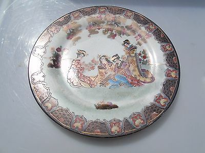 Antique Vintage Oriental Chinese Japanese Hand Painted Plate Signed Base Bottom