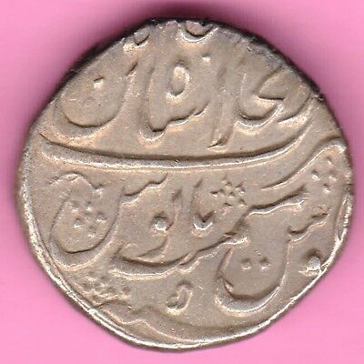 Mughals-Mohammed Shah-Shahjahanabad Mint-Ry:5-One Rupee-Rarest Silver Coin-59