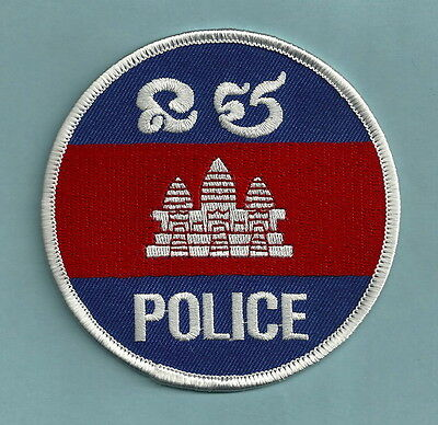 Cambodia National Police Force Patch