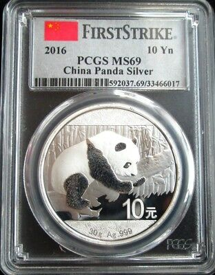 2016 PCGS MS69 FIRST STRIKE China Silver Panda 30g - Flag Label