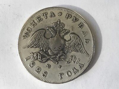 Russia 1828 HG Silver Rouble