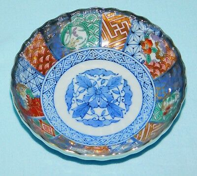 Japanese Imari Bowl Porcelain Decorative Moulded Rim Hand Painted Internally