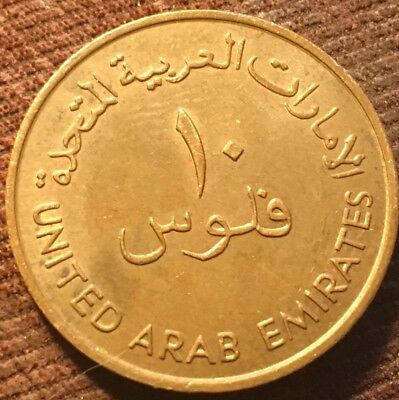 United Arab Emirates 10 Fils 1973