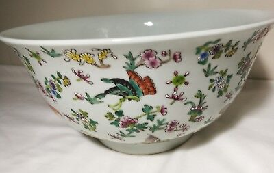 Large Rare Chinese Famille Rose Porcelain Punch Bowl  Dia 29cm  Marked