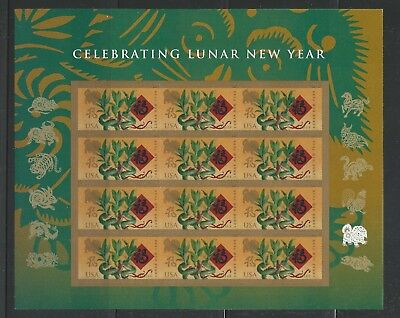 2018 #5254 Chinese Lunar New Year Dog Pane of 12 Forever Stamps Mint NH