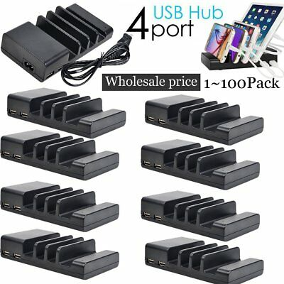 LOT 4-Port USB hub Charging Dock Station Charger Stand organizer -Tablet/Phone A