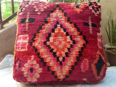 Moroccan vintage berber Boujad floor pillow cover moroccco cushion rare ART Pouf