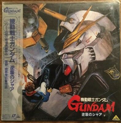 Mobile Suit Gundam Char's Counterattack (1988) BELL-187 Japan Anime