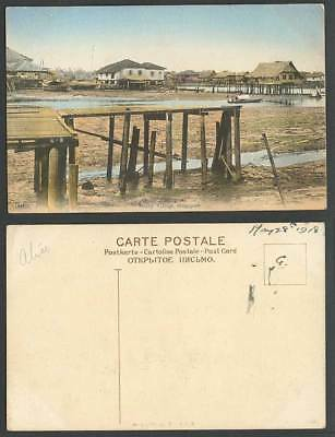 Singapore 1918 Old Hand Tinted Postcard Malay Village Houses Boats Pier Low Tide