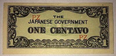 Japanese Government 1 One Centavo Bill Foreign Paper Money Banknote