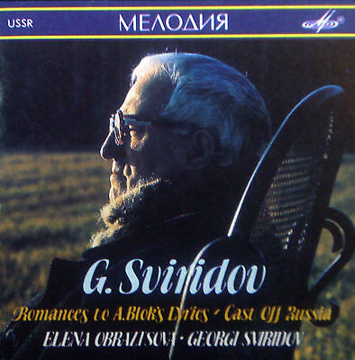 CD Sviridov - Romances to A.Block's Lyrics, Cast Off Russia, Melody