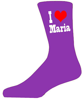 Personalised Valentines Purple Socks, I Heart . . . Choose your name.