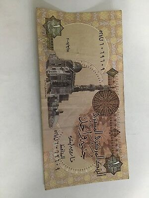Egypt One Pound Uncirculated Egyptian Note
