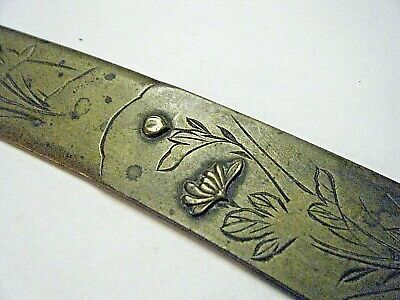 """ANTIQUE EARLY 1900s 10.5"""" CHINESE BRASS LETTER OPENER KNIFE WITH LOTUS AND BIRDS"""