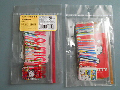 Lot of 2 Sanrio Hello Kitty Pack O Stickers Sets ~ Each 101 PC ~ Made in Japan