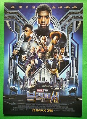 Black Panther 2018 Korean Mini Movie Posters Movie Flyers Ver.1 of 2 (A4 Size)