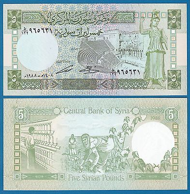 Syria 5 Pounds P- 100 d 1988 UNC Low Shipping! Combine FREE! (P-100d)