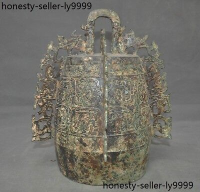 Old China dynasty Funerary bronze ware beast Pattern Bell chimes horometer Zhong