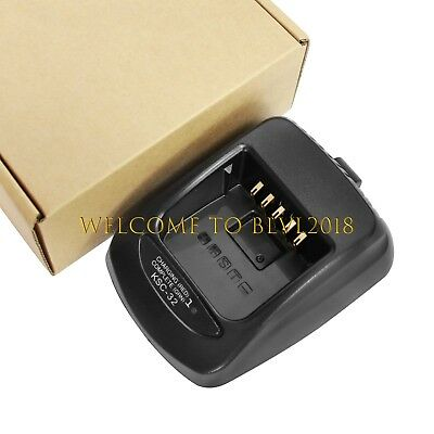 KSC-32 Rapid Charger For Kenwood TK5210 TK2180 TK3180 NX5200 Portable Radio