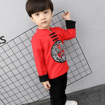 Boys 2-7Y Chinese New Year Outfit 2PC set Top+Bottom