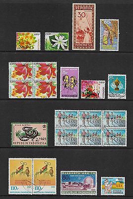 INDONESIA - mixed collection No.17, incl joined pair, blocks