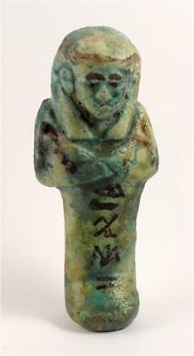 Egypt TIP 21th Dynasty blue faience shabti of Hor-em-akhbit