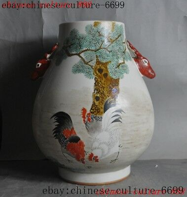 old China wucai porcelain carved chicken Deer head pine Text Tanks Crock pot jar