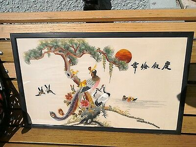 Vintage Oriental Embroidered Panel/wall Hanging