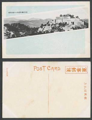 China Old Postcard Imperial Summer Residence Palace General View, Chengde 承德夏之離宮